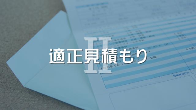 img_bankintosou02