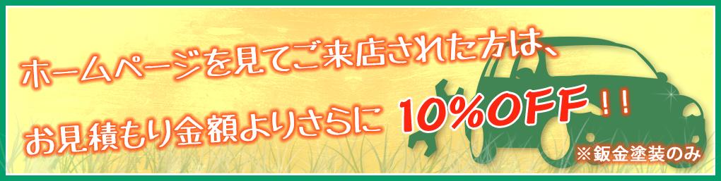 img_con02☆